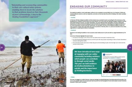 Our 2014-2015 Annual Report is available
